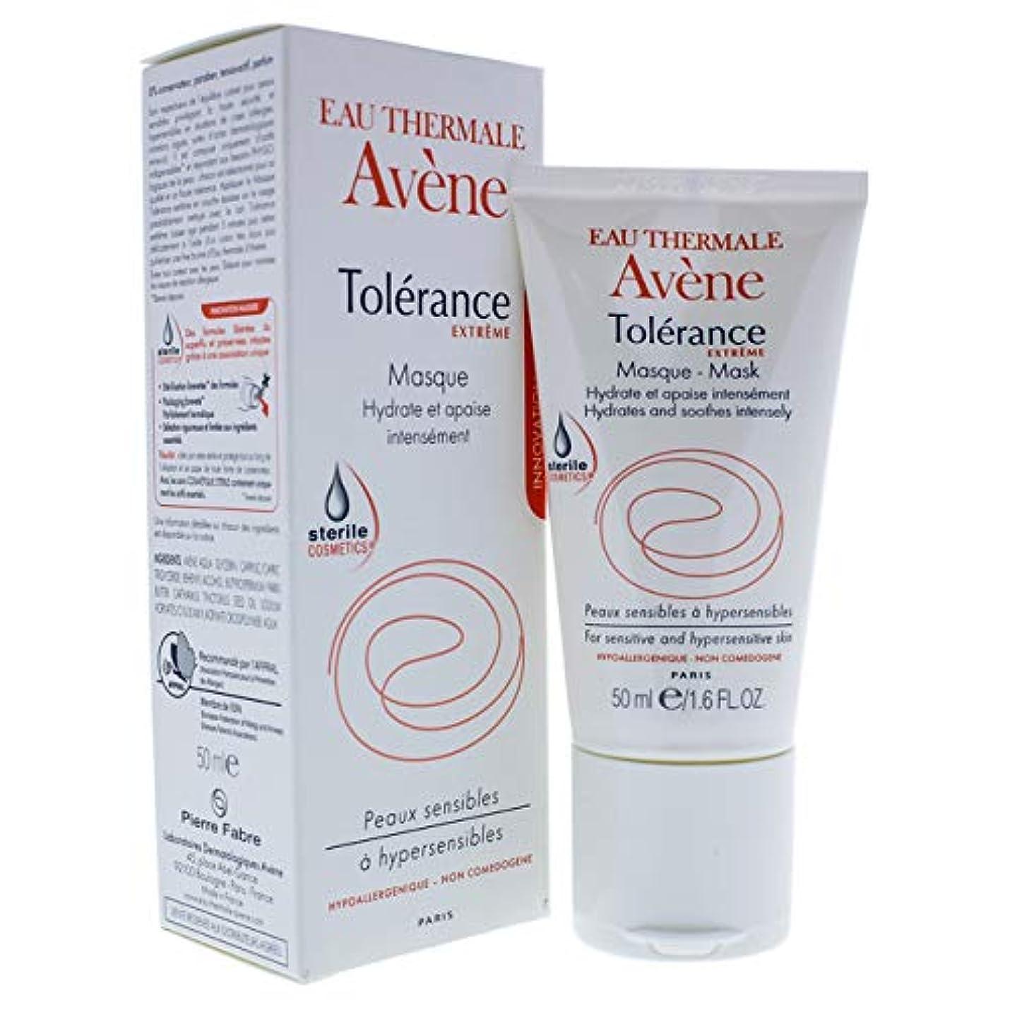 生理チャンバーに対処するアベンヌ Tolerance Extreme Mask - For Sensitive & Hypersensitive Skin 50ml/1.6oz並行輸入品
