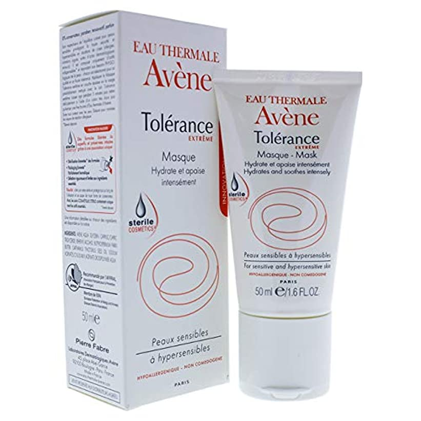 の配列子供っぽいポットアベンヌ Tolerance Extreme Mask - For Sensitive & Hypersensitive Skin 50ml/1.6oz並行輸入品
