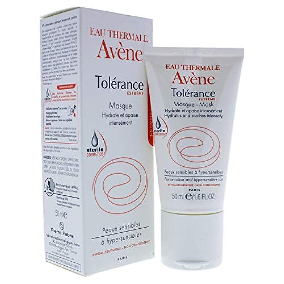はねかける印象派山岳アベンヌ Tolerance Extreme Mask - For Sensitive & Hypersensitive Skin 50ml/1.6oz並行輸入品