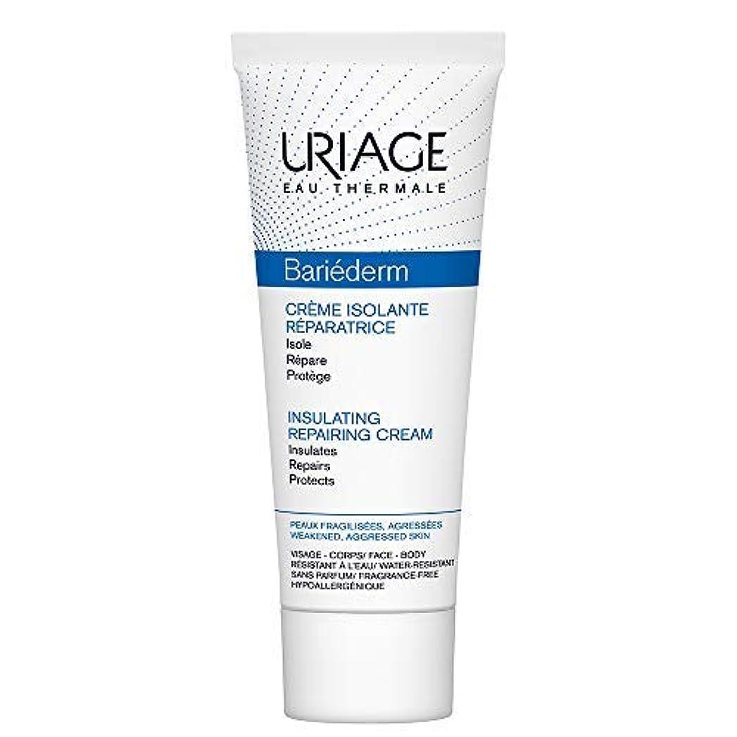 韻ハック費用Uriage Bariederm Cream 75ml [並行輸入品]