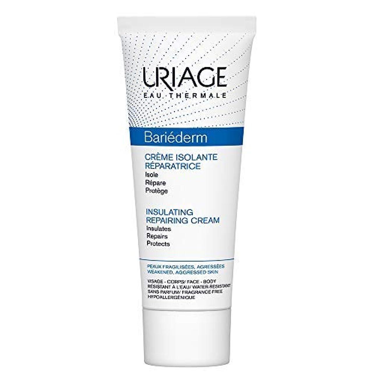 熱心なクロニクル気を散らすUriage Bariederm Cream 75ml [並行輸入品]