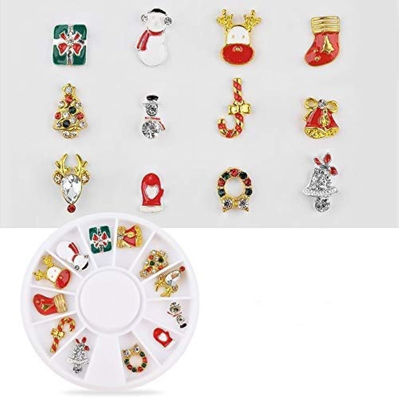 上院活性化テザー12個のクリスマスネイルホイールキラキララインストーンネイルアートデコレーションスノーフレークサンタブーツ帽子3D金属合金チャームネイルスタッド