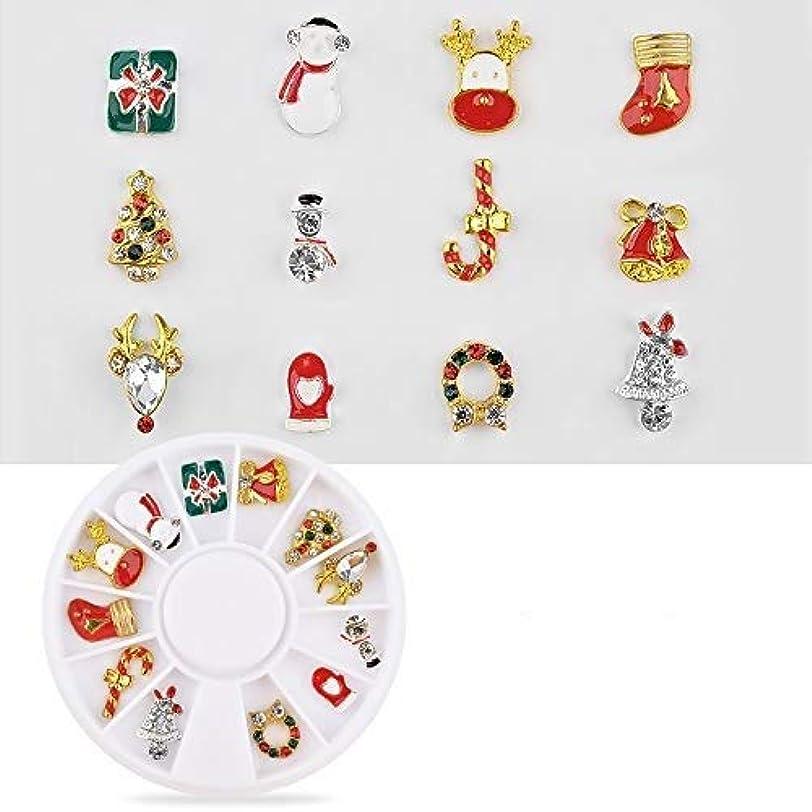 札入れ必須悲観的12個のクリスマスネイルホイールキラキララインストーンネイルアートデコレーションスノーフレークサンタブーツ帽子3D金属合金チャームネイルスタッド