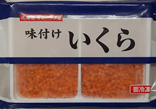 オダ水産 国産 味付け いくら醤油漬け 500g 業務用 北海道産 3特