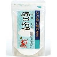 雪塩【宮古島】250g 10袋