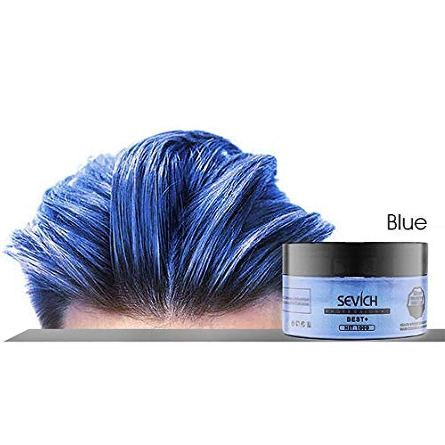 臭い指紋安定ACHICOO ヘアカラーワックス ダイヘア ワンタイム モールディング ペースト 美髪 サロン 100gブルー