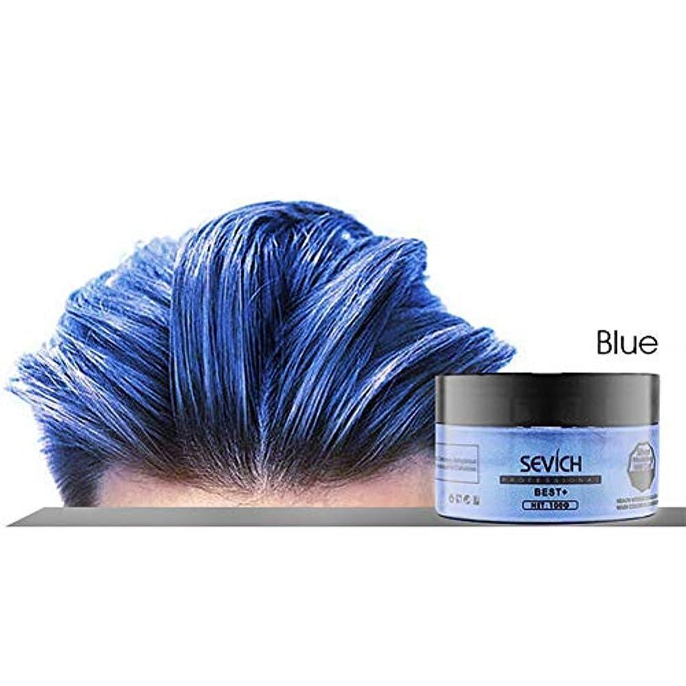 粘土電話留め金ACHICOO ヘアカラーワックス ダイヘア ワンタイム モールディング ペースト 美髪 サロン 100gブルー