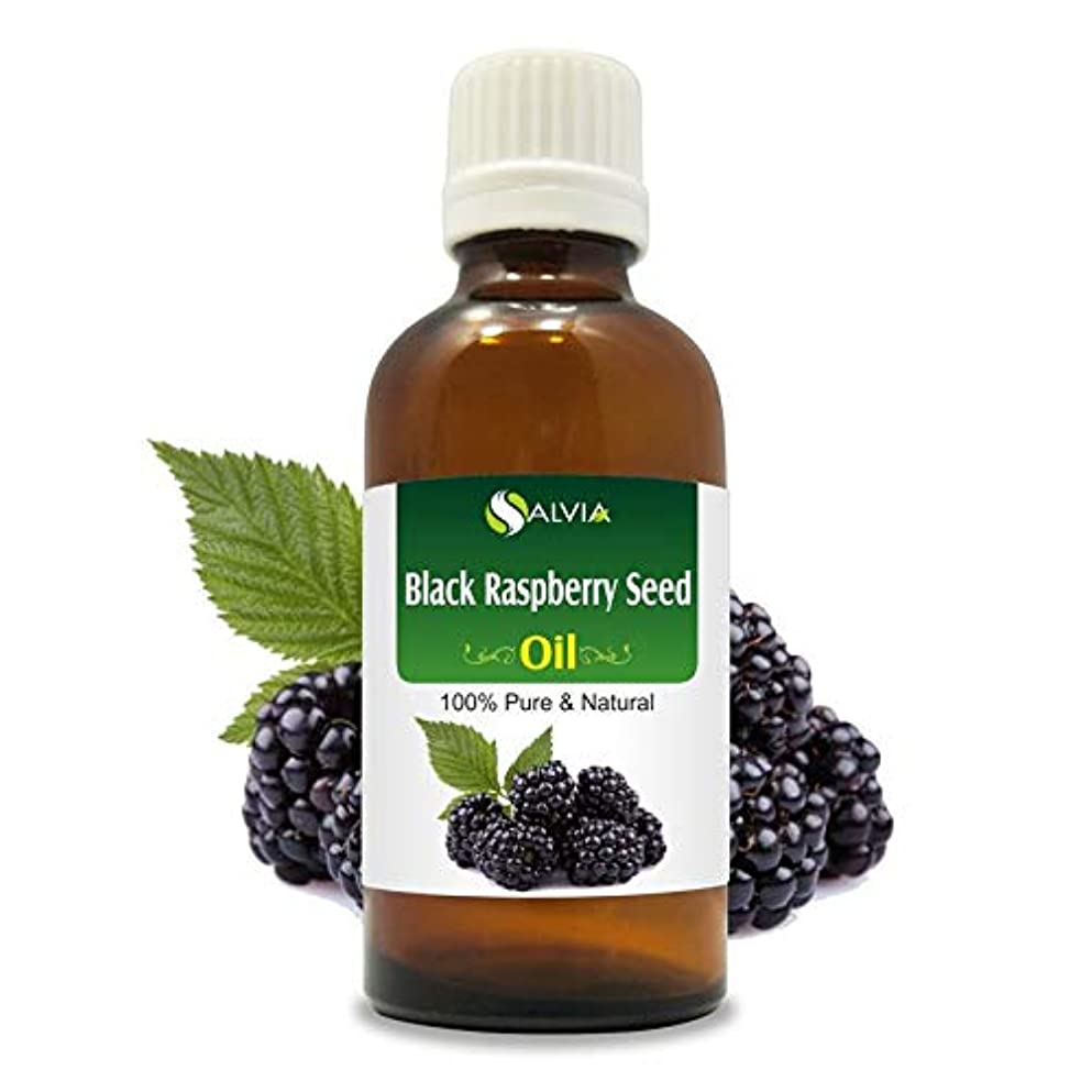 テザー万一に備えて雑草Black Raspberry Seed Oil (Rubus occidentalis) 100% Natural Pure Undiluted Uncut Carrier Oil 50ml