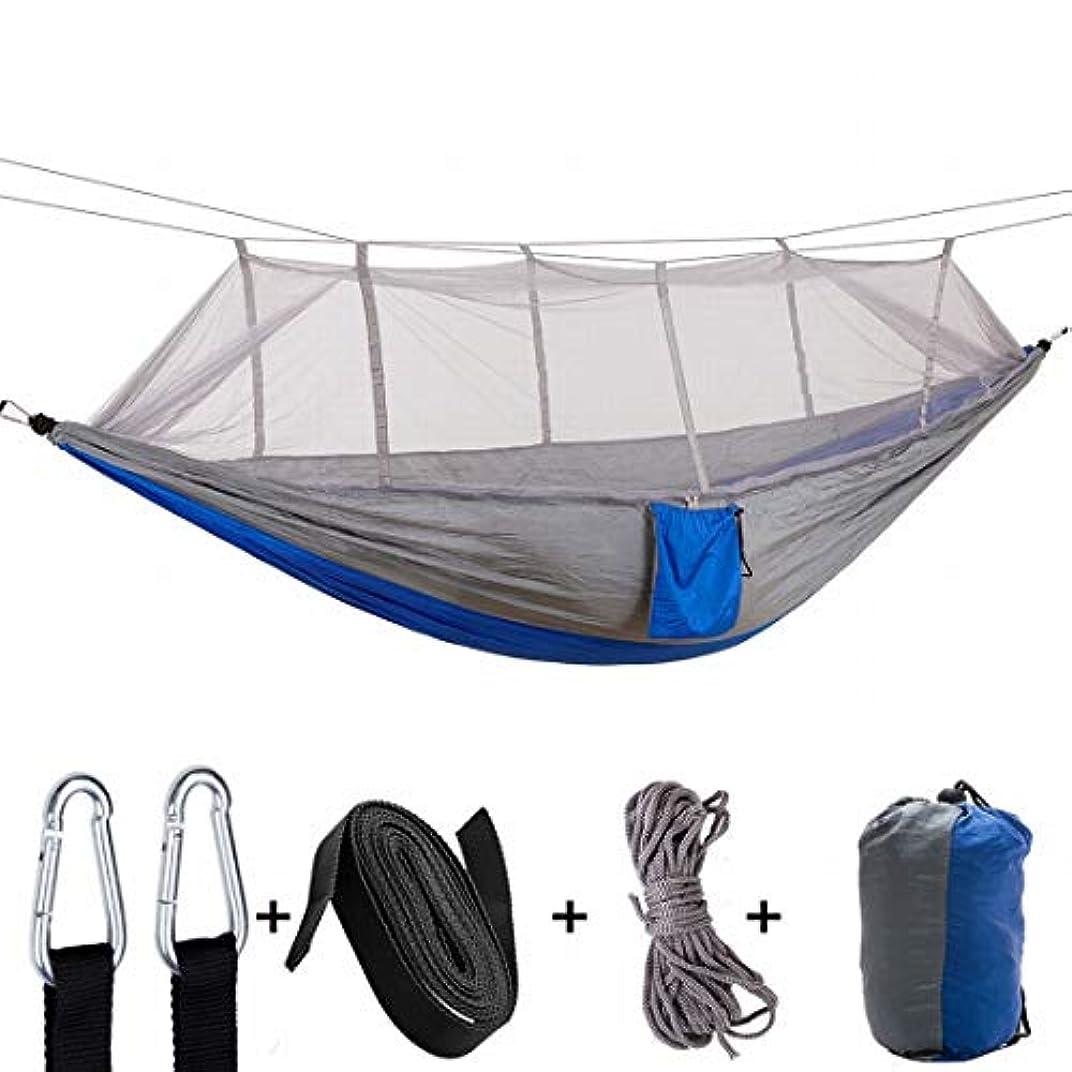 関係ない歌口述Dingfei 屋外パラシュート布ハンモック蚊帳超軽量ナイロンダブルアーミーグリーンキャンプ空中テント (Color : 2)