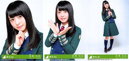 欅坂46 公式生写真 二人セゾン 初回封入特典 3種コンプ 【長濱ねる】