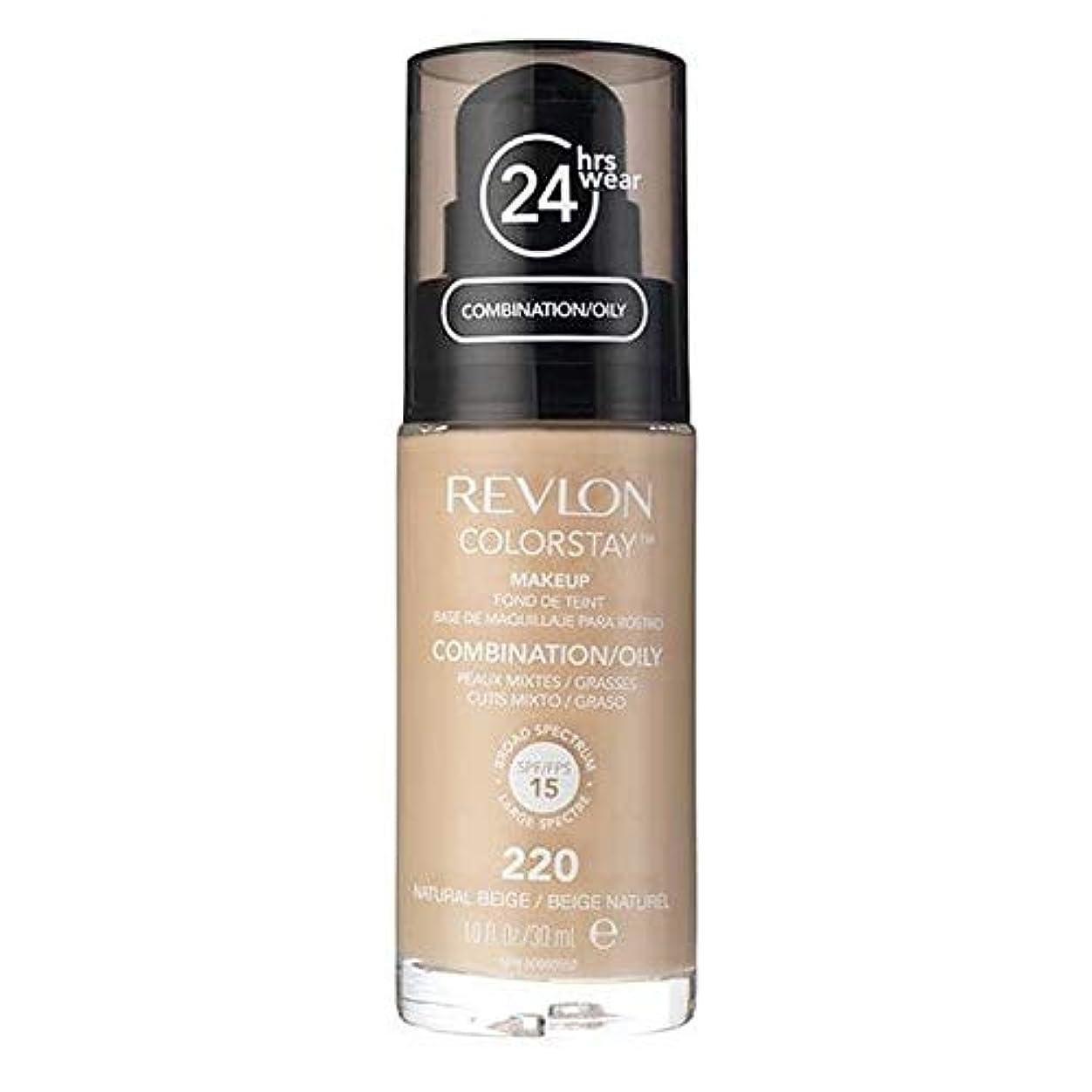 薬用戦いトロリーバス[Revlon ] レブロンカラーステイ基盤コンビ/油性Natbeige 30ミリリットル - Revlon Color Stay Foundation Combi/Oily Natbeige 30ml [並行輸入品]