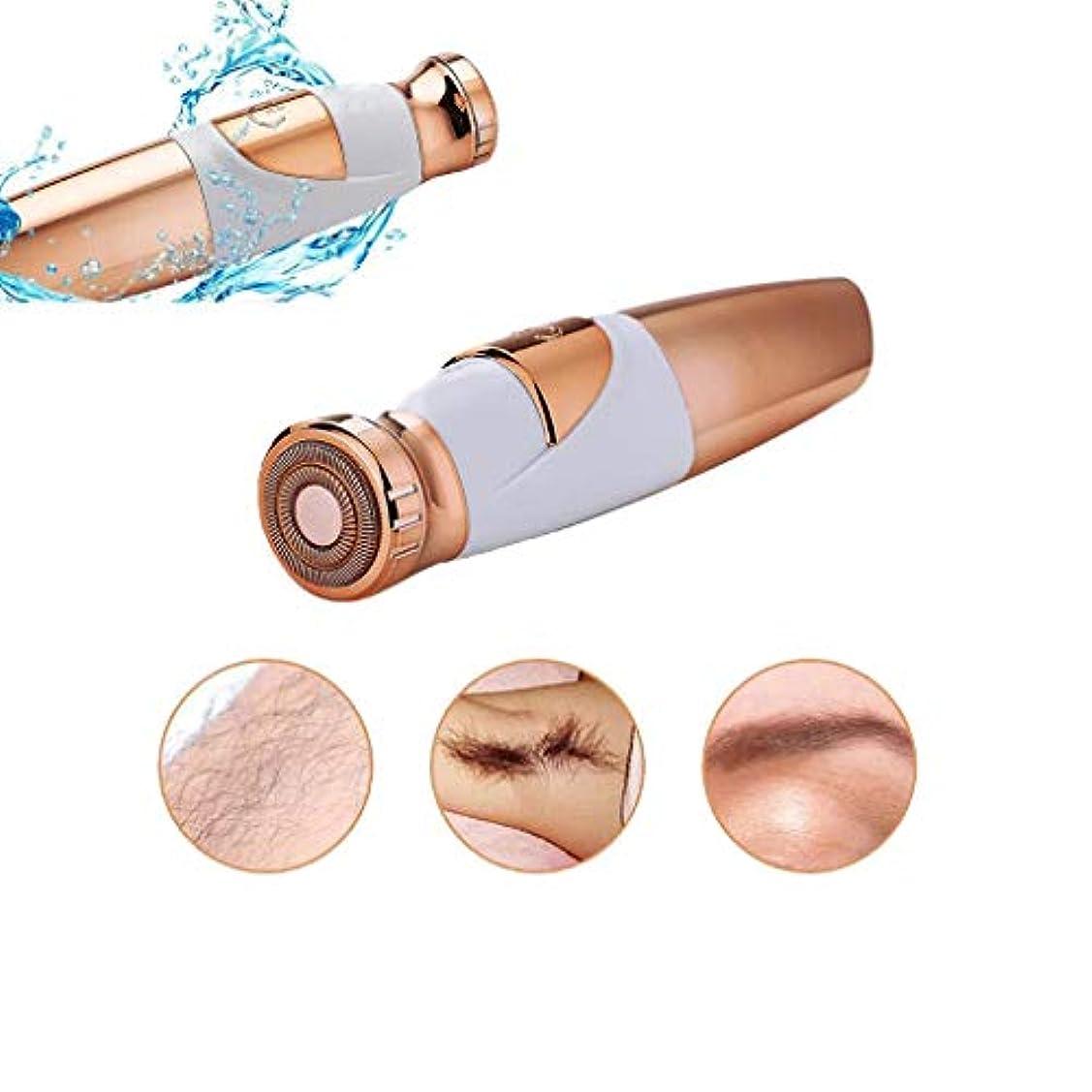 脱毛器脱毛用女性の脱毛器具眉毛、脇の下、脚の毛髪などに適しています。,Gold