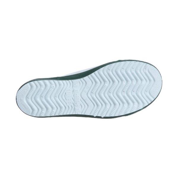 [アキレス] 上履き 日本製 アキレス校内履き...の紹介画像3