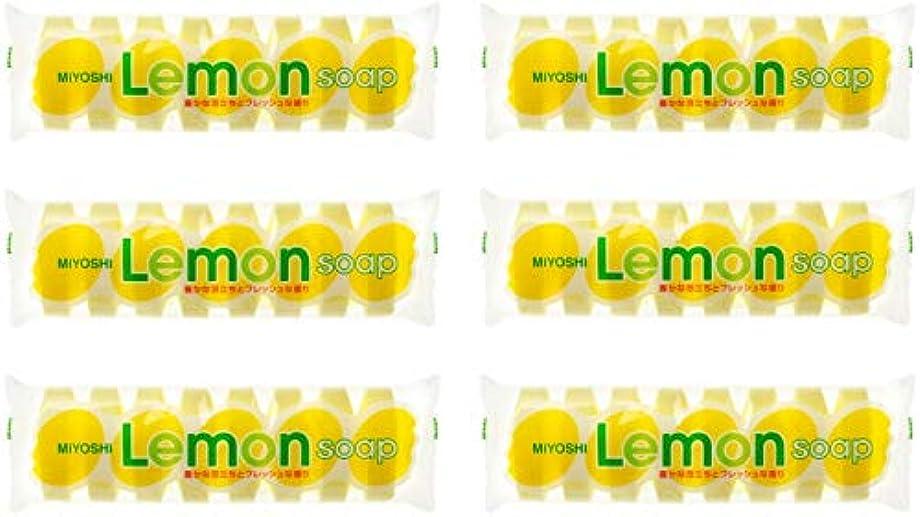 ウイルス石化するオレンジ【まとめ買い】ミヨシレモンソープ 45GX8P【×6個】