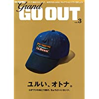 grand GO OUT Vol.3 (別冊GO OUT)