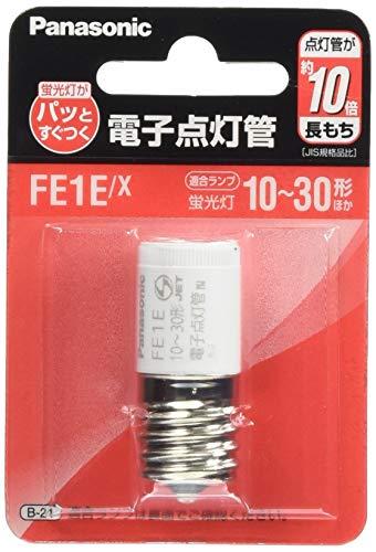 パナソニック 電子点灯管 FE1EX 1個