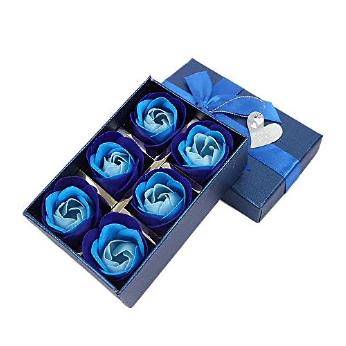 イブスクリュー複雑な造花 バラ 石鹸 花 ソープフラワー バラ 石鹸 風呂 バラ風呂 入浴剤 香り付き ボックス付 誕生日 クリスマス 新年 記念日などのプレゼント