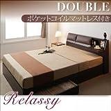 クッション・フラップテーブル付き収納ベッド 【Relassy】リラシー 【ポケットコイルマットレス】 ダブル ダークブラウン