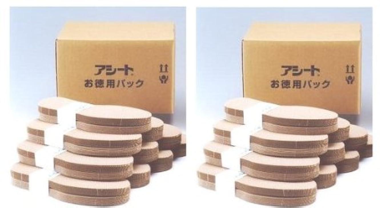 解放する薄暗い幅アシートBタイプお徳用パック200足入り (24.5~25.0cm)