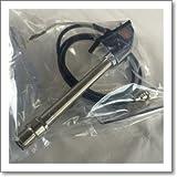 ケテル GL1800用基台ケーブルセット KT-033GL ※ケーブル接栓は両端M型※アンテナは別途必要です。