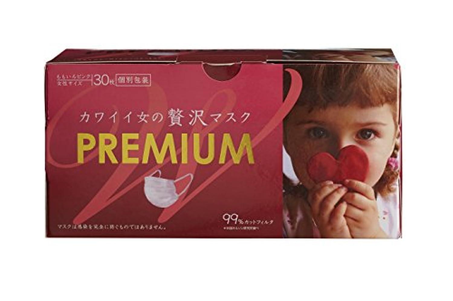 ミリメートルマンハッタン創傷カワイイ女の贅沢マスク プレミアム 30枚箱