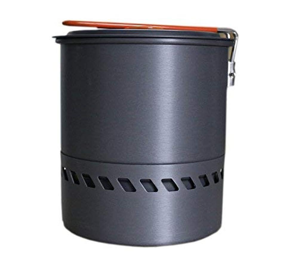 微視的風ハンドブックBulin 屋外ポータブル熱交換器ポットキャンピングポット屋外ケトル1.5L