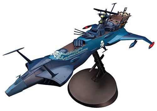 ハセガワ クリエイターワークスシリーズ 宇宙海賊 キャプテンハーロック 1978TVアニメ版 宇宙海賊戦艦 アルカディア 二番艦 1/1500スケール プラモデル CW08