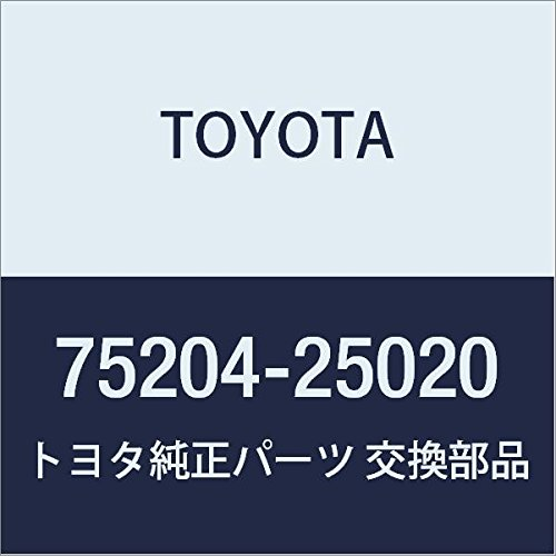 TOYOTA (トヨタ) 純正部品 ツール ボックス ステー ダイナ 150/トヨエース G15 ダイナ/トヨエース 品番75204-25020