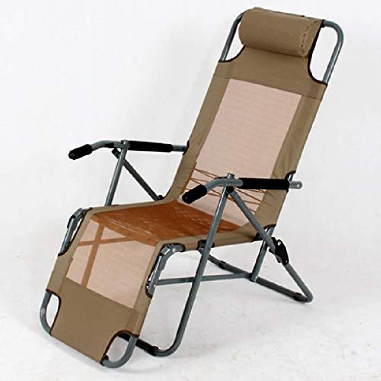 メロン正午男性折りたたみリクライニング寝椅子折りたたみ寝椅子長椅子アウトドアチェア、150kg(カラー:ブラウン)