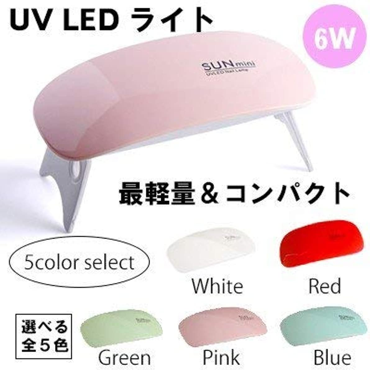 わかりやすい発音グローブLED UV ライト (ローズレッド)
