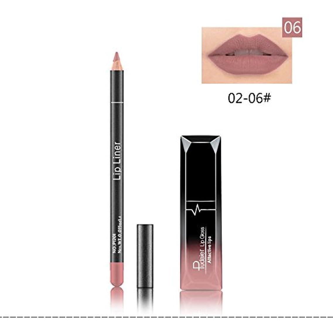 トランク達成可能宝石(06) Pudaier 1pc Matte Liquid Lipstick Cosmetic Lip Kit+ 1 Pc Nude Lip Liner Pencil MakeUp Set Waterproof Long...
