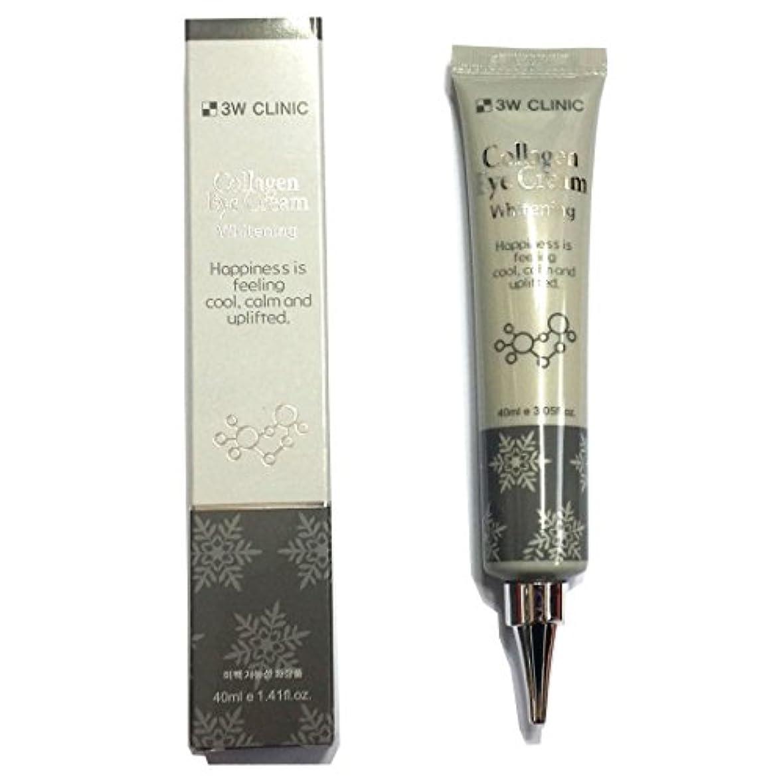 チーム倫理クライマックス[3W CLINIC] コラーゲンアイクリームホワイトニング40ml X 1ea / Collagen Eye Cream Whitening 40ml X 1ea / しっとりしっとり / Anti wrinkles, moist / 韓国化粧品 / Korean Cosmetics [並行輸入品]