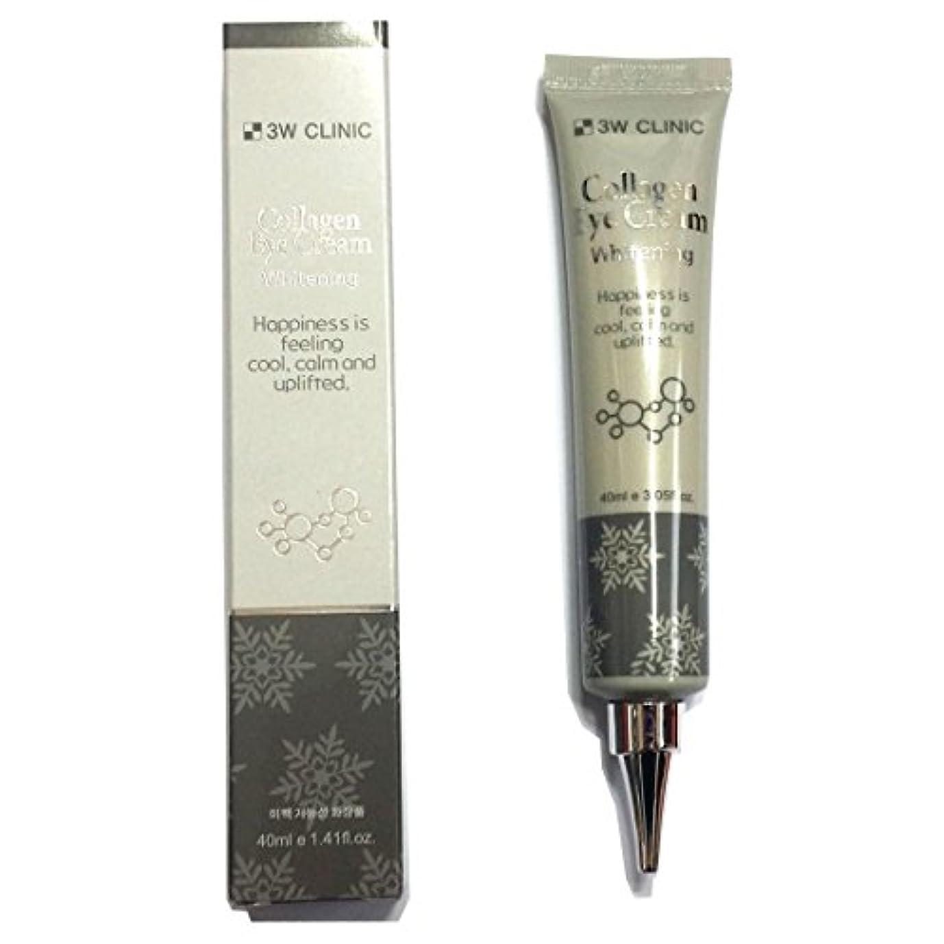 許可うつクリープ[3W CLINIC] コラーゲンアイクリームホワイトニング40ml X 1ea / Collagen Eye Cream Whitening 40ml X 1ea / しっとりしっとり / Anti wrinkles,...