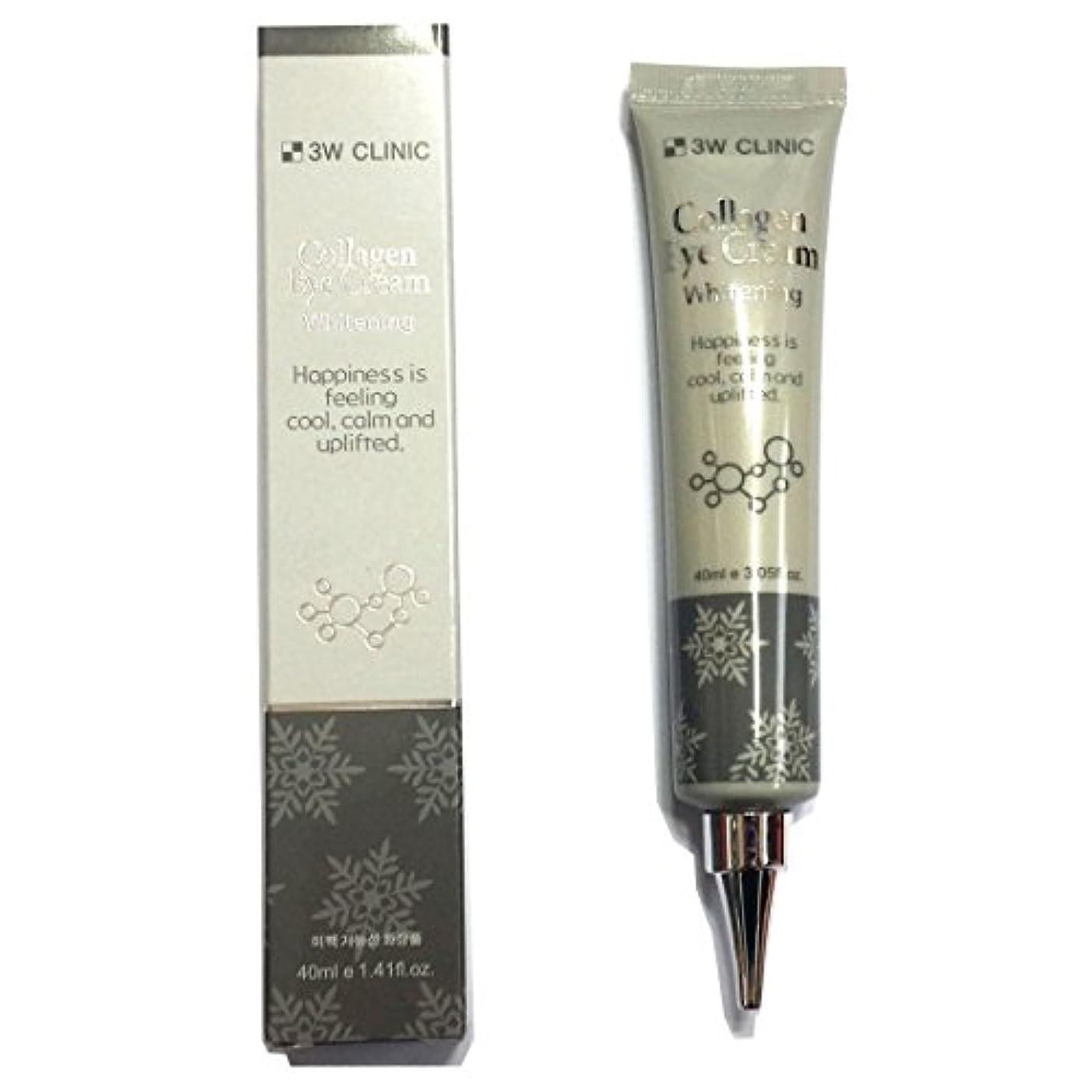 仲介者毎年知り合い[3W CLINIC] コラーゲンアイクリームホワイトニング40ml X 1ea / Collagen Eye Cream Whitening 40ml X 1ea / しっとりしっとり / Anti wrinkles, moist / 韓国化粧品 / Korean Cosmetics [並行輸入品]