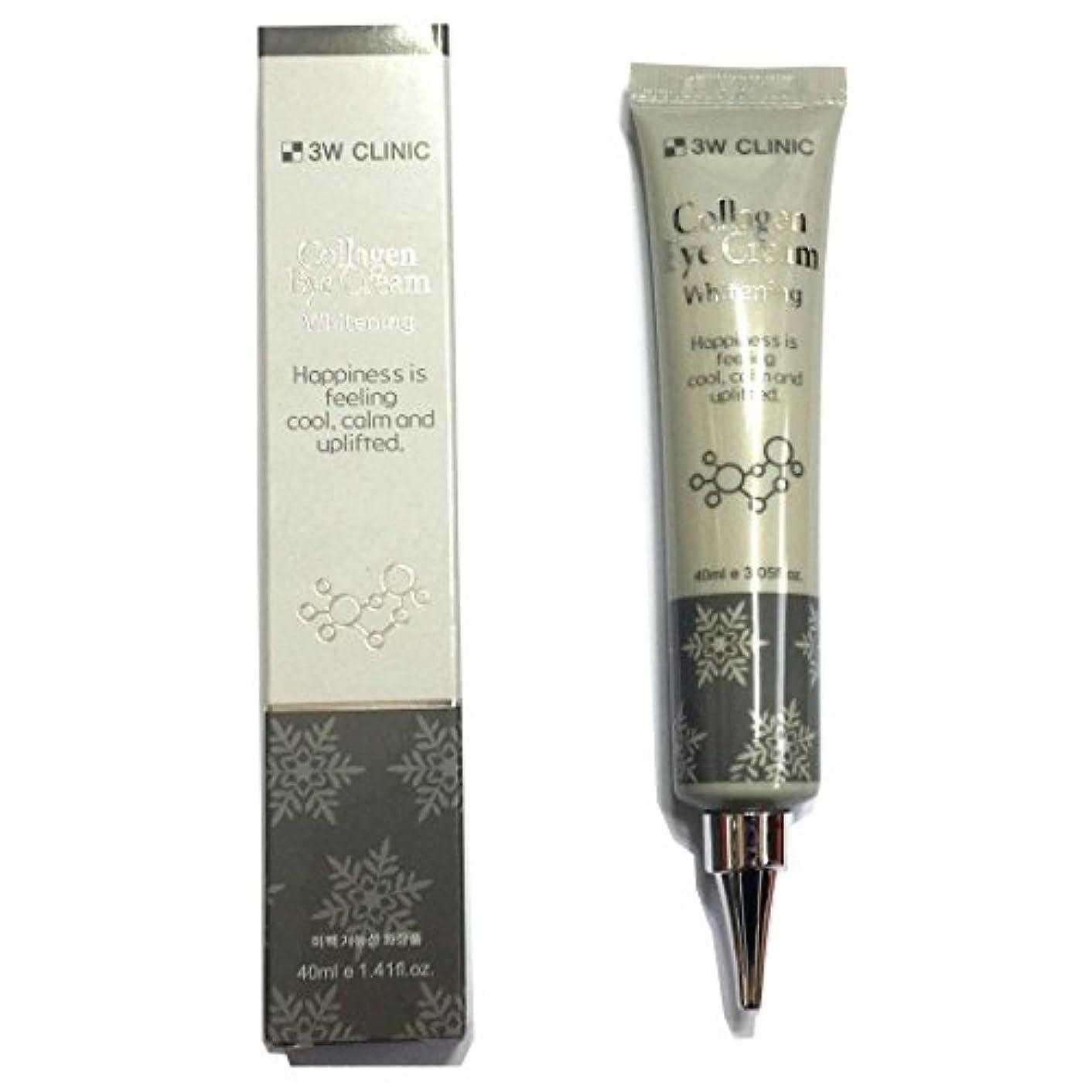 習字ばか機関[3W CLINIC] コラーゲンアイクリームホワイトニング40ml X 1ea / Collagen Eye Cream Whitening 40ml X 1ea / しっとりしっとり / Anti wrinkles,...