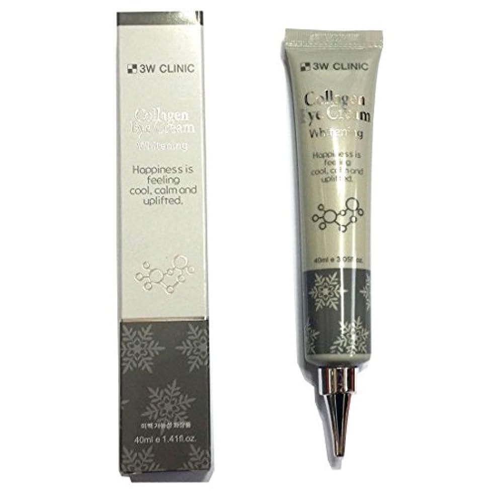 の頭の上ダイバー救い[3W CLINIC] コラーゲンアイクリームホワイトニング40ml X 1ea / Collagen Eye Cream Whitening 40ml X 1ea / しっとりしっとり / Anti wrinkles,...