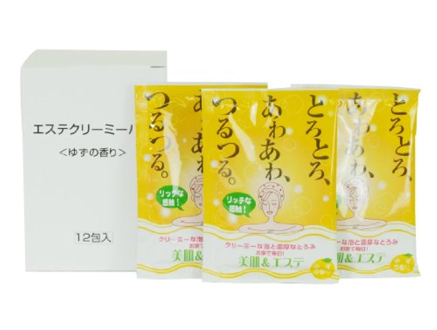 反抗リースモンキー【業務用】エステクリーミーバス ゆずの香り 12個組