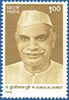 Pandit Kunjilal Dubey Personality, Freedom Fighter Rs.1 Indian Stamp