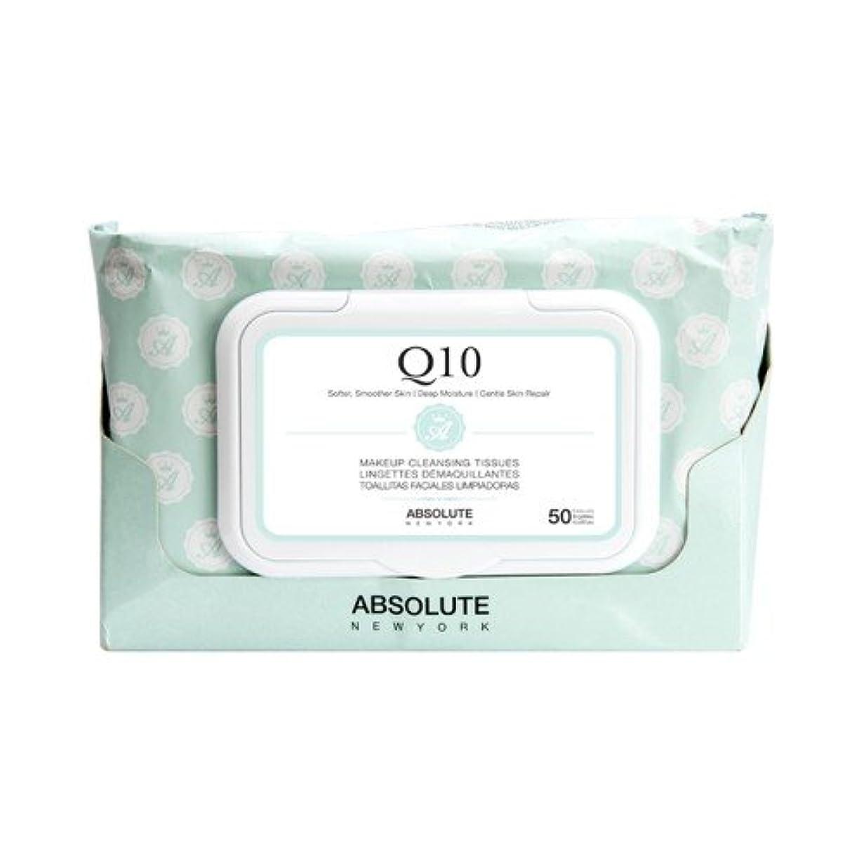 在庫まろやかな些細な(3 Pack) ABSOLUTE Makeup Cleansing Tissue 50CT - Q10 (並行輸入品)