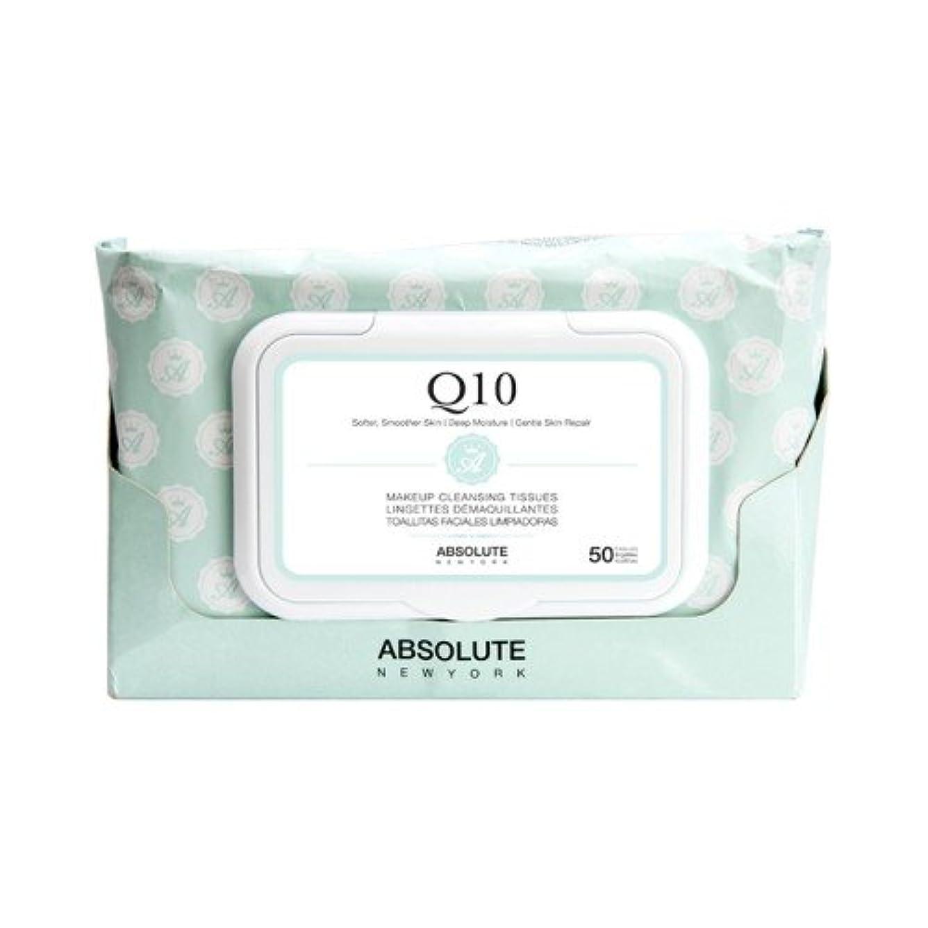 ブレーク包括的緊急(3 Pack) ABSOLUTE Makeup Cleansing Tissue 50CT - Q10 (並行輸入品)