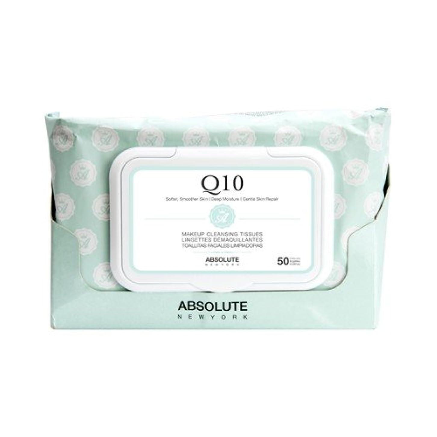 ペダル文法散文(3 Pack) ABSOLUTE Makeup Cleansing Tissue 50CT - Q10 (並行輸入品)