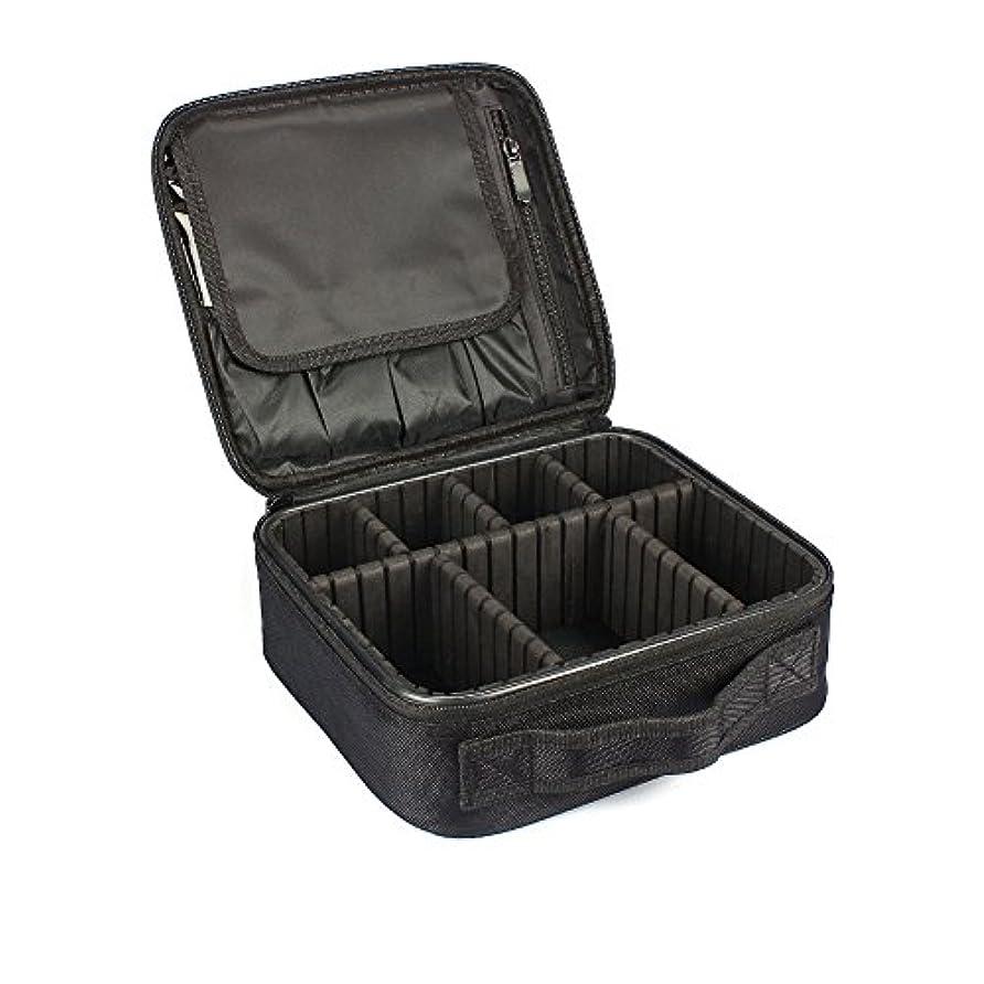 調整する選挙ヒントMIRAISZ プロ用 メイクボックス 高品質 多機能 多容量 メイクブラシバッグ 収納ケース スーツケース?トラベルバッグ 化粧バッグ メイクブラシ 化粧道具 小物入れ (MINI)