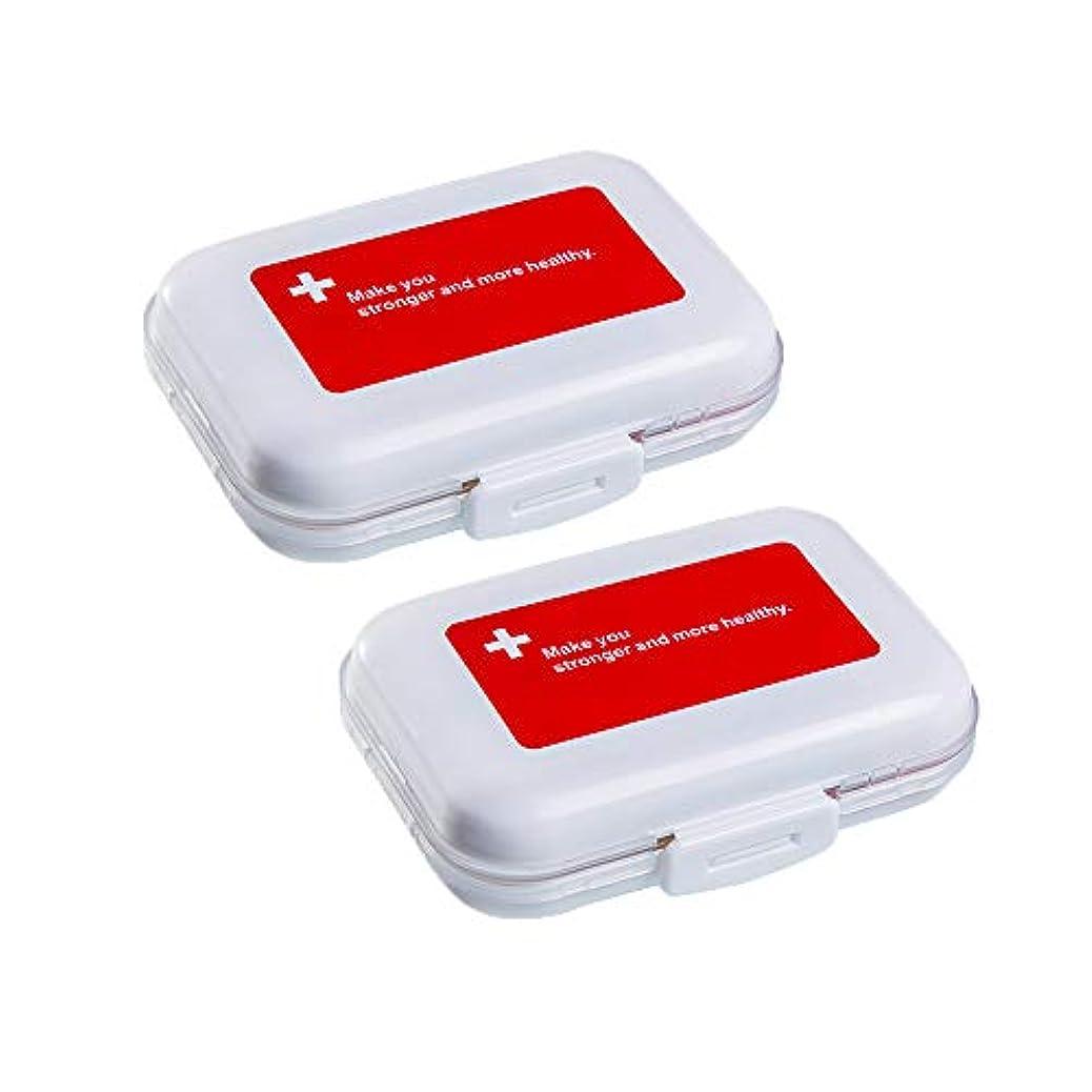 一握り最終通知ITOMTE ピルケース 薬ケース サプリメントケース 薬入れ 携帯ピルケース 両面収納タイプ 携帯ケース 収納ケース 小物入れ 携帯用 常備薬 出張 旅行(2個セット)