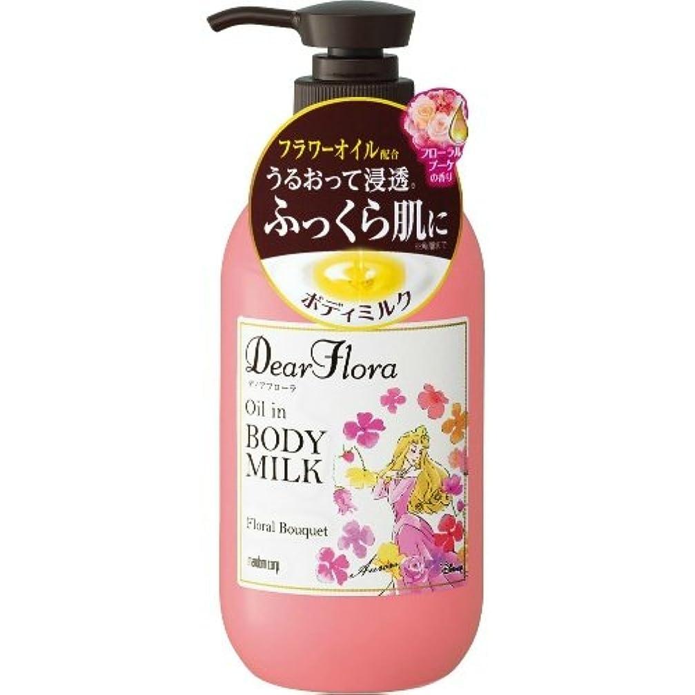 ハブブ口述栄光MANDOM マンダム ディアフローラ オイルインボディミルク フローラルブーケの香り 240ml ×024点セット(4902806105414)
