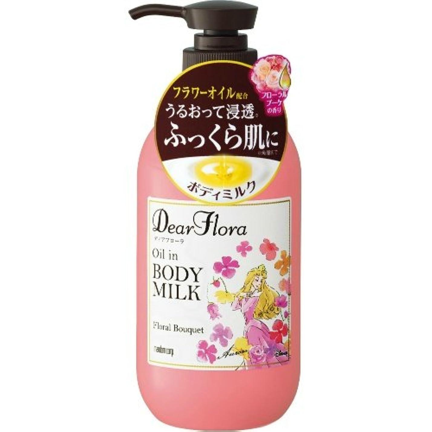 リス楕円形適応的MANDOM マンダム ディアフローラ オイルインボディミルク フローラルブーケの香り 240ml ×10点セット(4902806105414)