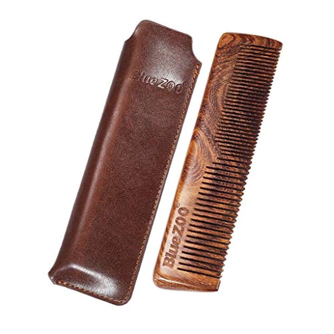 B Blesiya ウッド 櫛 静電気防止櫛 ひげ櫛 収納バッグ メンズ プレゼント 2色選べ - 褐色