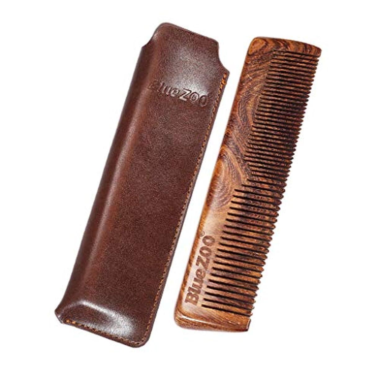 リッチピクニック奨学金B Blesiya ウッド 櫛 静電気防止櫛 ひげ櫛 収納バッグ メンズ プレゼント 2色選べ - 褐色