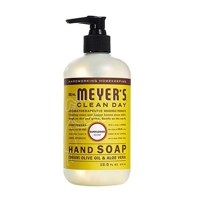 タイト料理スクラブMrs Meyers Clean Day Geranium Liquid Hand Soap Refill, 33 Fluid Ounce -- 6 per case. by Mrs. Meyers Clean Day