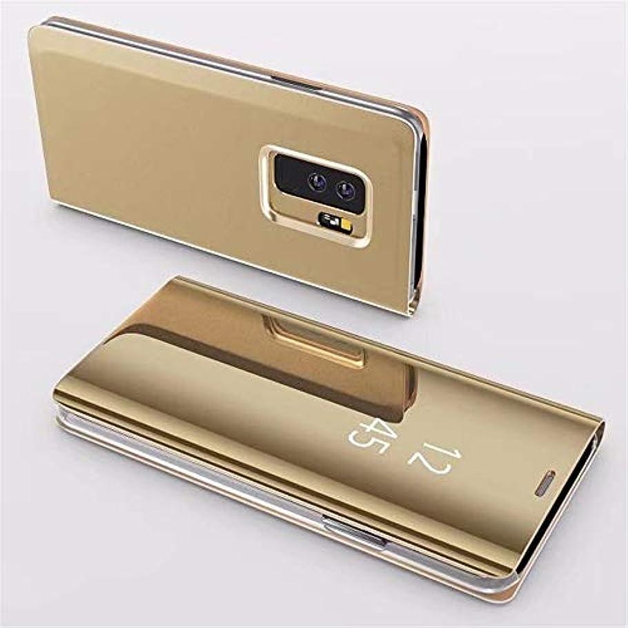 数学時間厳守制限するSamsung Galaxy S9 保護 ミラーウォレットレザーフリップスタンドケース カバー ゴールド