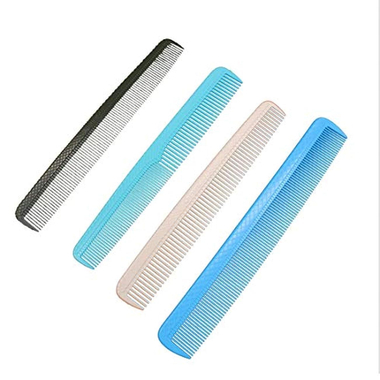メッシュ思想シャット(ランダムカラー)折りたたみ耐性くし - プラスチック毛くし帯電防止くし超薄型ハンドルくし - 粗いおよび細かい歯付きくし用女性または男性用くし ヘアケア (サイズ : A4)